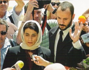Salma and Ziad